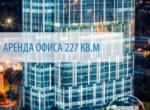 713006998_1_495x700_arenda-ofisa-227m2-v-bts-101-tower-bez-komissii-kiev